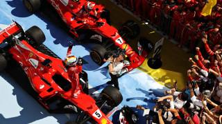 Ферари представя новия си болид на 22 февруари