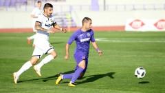 Славия - Етър 0:1, гол на Младенов!
