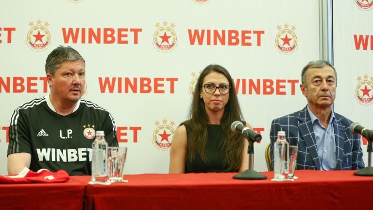WINBET само спонсор на ЦСКА, няма да притежава акции на клуба