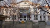 В Кюстендил закриват училище с почти 140-годишна история