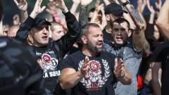 """Сектор """"Г"""" призова: Да подкрепим момчетата на Сашо Попов срещу сбирщината от Подуяне"""