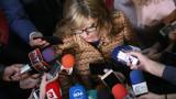 Правителственият самолет не е допуснат да прелети над Иран