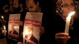 Саудитска Арабия не знае къде е тялото на Кашоги