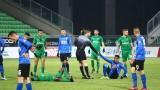 Лудогорец - Черно море 0:1, гол на Иса