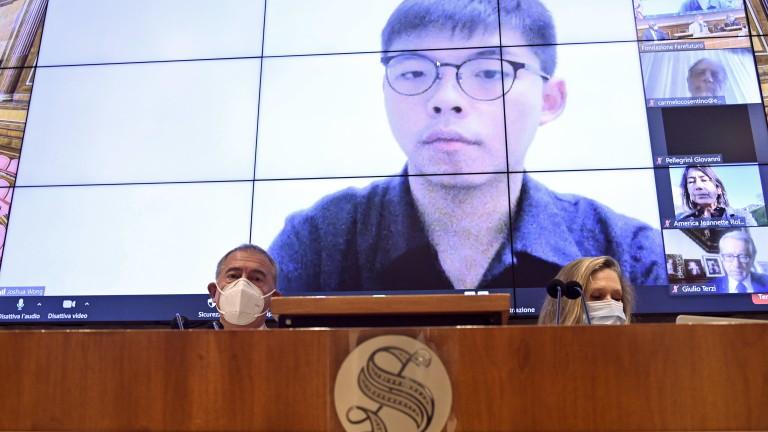 Хонконгският активист Джошуа Уонг заплашен от 5 г. затвор