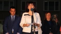 Караянчева: Да пазим неопетнена паметта на достойните