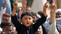 Пакистански съд отмени смъртната присъда на християнка, обвинена в богохулство