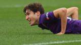 Манчестър Юнайтед прати официална оферта за звездата на Фиорентина
