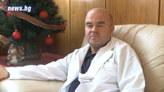 Директорите на болници да бъдат активни в Българската Коледа