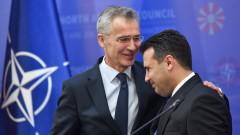 Столтенберг е готов да посрещне Северна Македония като 30-ти член на НАТО