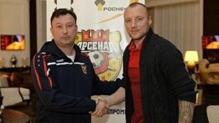 Арсенал освободи българин