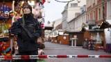Издирват предизвикалия бомбена паника на Коледния базар в Германия