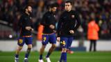 Едмилсон: Филипе Коутиньо ще трябва да се адаптира към ритъма на Барселона