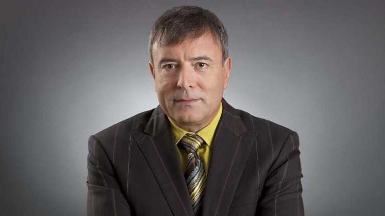 Васил Мирчев, издател на списание