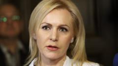 Трима обвинени за схеми в Байсенова дирекция Пловдив