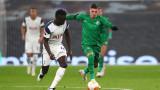 Тотнъм - Лудогорец 4:0, гол на Лукас Моура