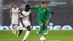 Тотнъм - Лудогорец 2:0, втори гол на Карлос Винисиус