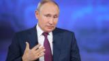 Путин увери: Няма опасност за провеждането на Швейцария - Испания