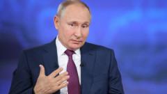 Путин не виждал смисъл от среща със Зеленски, защото Украйна се управлявала от САЩ и ЕС