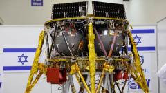 Първа частна израелска мисия до Луната