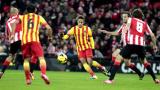 Барса на точка зад Реал след бой над баските