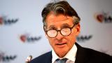 Себастиан Коу: Провеждането на Олимпиада не бива да бъде на всяка цена