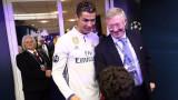 Роналдо решил да напусне Реал (Мадрид) още преди два месеца