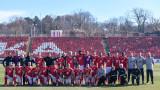 ЦСКА трябва да промени историята, ако иска да спечели шампионската титла