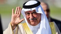 Саудитска Арабия с големи правителствени рокади
