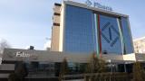 ПИБ увеличи капитала си с лихтенщайнска подкрепа