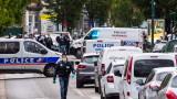 Шофьор прегази с кола двама полицаи до Париж