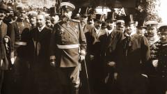 Тежестта на короната: Фердинанд I – царят, който възвърна българската независимост