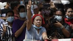 САЩ удрят със санкции хунтата в Мианмар