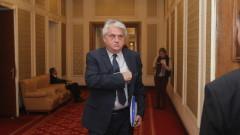 Бойко Рашков пенсионира административния секретар на МВР