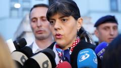 Съветът на ЕС одобри Лаура Кьовеши  за първия европейски главен прокурор