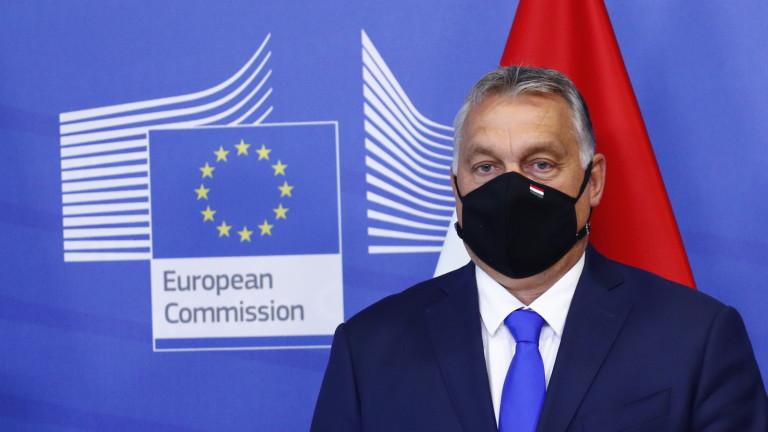 Унгария планира да наложи вето върху бюджета на ЕС