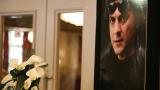 Има виновник за смъртта на Чочо Попйорданов