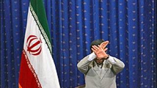 Иран не изпълни ултиматума на ООН