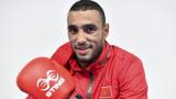 Мароканският боксьор оневинен за изнасилване в Рио
