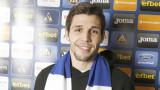 Афонсо Фигейредо: Страшно мотивиран съм да успея с Левски
