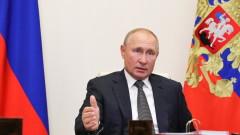 Путин предложи на САЩ да обменят гаранции за ненамеса във вътрешните си работи