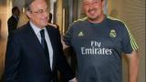 Перес: Де Хеа искаше в Реал
