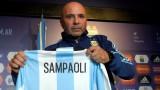 Сампаоли: Аржентина ще е на Световно, ако всички играят като Меси