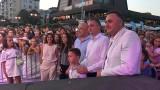 ММС отбеляза Международния ден на младежта във Варна с концерт