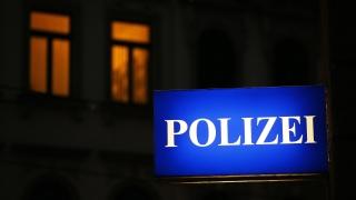 В Германия осъдиха сириец за подготовката на атентат