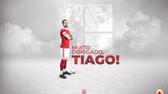 ЦСКА обяви трансфера на Тиаго и разкри: От миналото лято насам отказахме три сериозни оферти за него