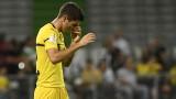 Проблеми с контузени играчи сполетяха Борусия (Дортмунд)