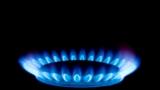 """Чудовищни"" залежи на природен газ откриха в Грузия"