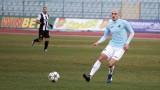 Мирослав Будинов вече не е футболист на Дунав (Русе)