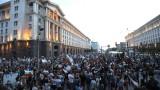 Седми ден на протести срещу властта